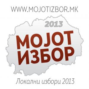 mojot-izbor-baner2