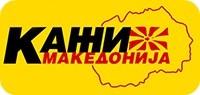 i-makedonija-i-evroatlantski-integratsii