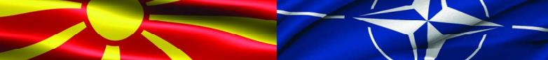 makedonija-ne-e-ukraina