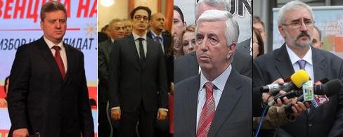 bez-partiski-lideri-megu-kandidatite-za-pretsedatel